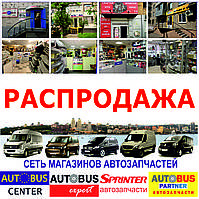 ПИЛЬНИК ШАРНІРА ЗОВНІШНЬОГО (К-Т) PEUGEOT BOXER/FIAT DUCATO, CITROEN JUMPER 2.0-2.4 TD, 0.020635