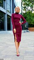 Платье футляр цвета марсала с воротником-стойкой   размеры 42-44, 44-46, фото 2