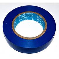 """Ізолента ПВХ 25м """"RUGBY"""" синя (1000-119), фото 1"""