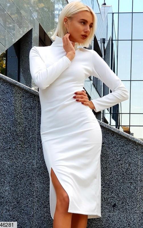 Платье футляр белого цвета  с воротником-стойкой   размеры 42-44, 44-46