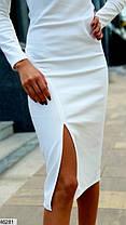 Платье футляр белого цвета  с воротником-стойкой   размеры 42-44, 44-46, фото 2