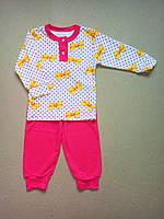 Детская пижама с манжетами для девочки 1,2,3,4,5,6,7 ,8 лет