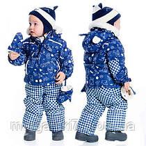Зимний комплект для мальчика Deux par Deux A501B-001 синий