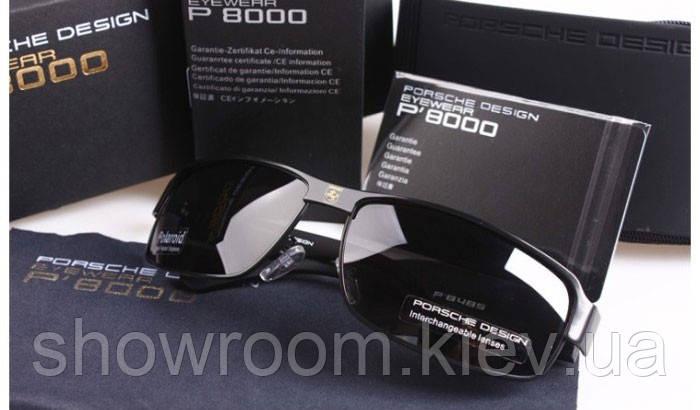 Солнцезащитные очки в стиле Porsche Design c поляризацией (p-8485) черная оправа