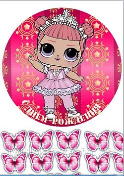 Вафельная картинка кукла лол 102357