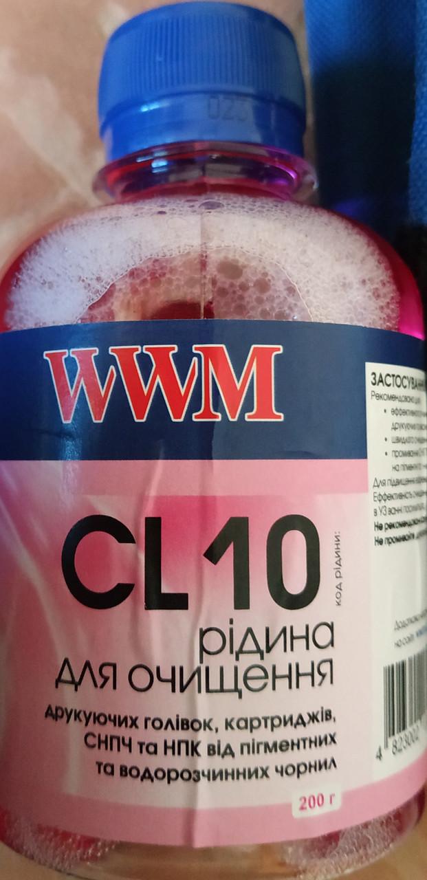 Жидкость для промывки WWM CL10  от пигмента и водорастворимых чернил