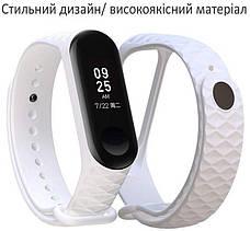 Ремінець для Xiaomi Mi Band 3 Силікон Ребристий-Ромб Білий, фото 2