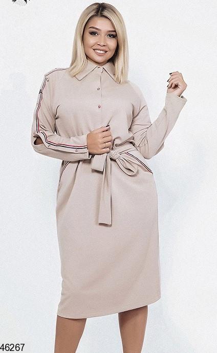 Платье-рубашка с  оригинально оформленными рукавами Большие  размеры 42-44, 44-46
