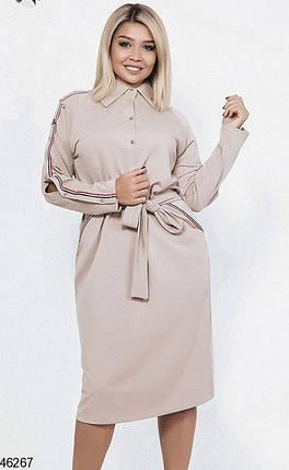 Платье-рубашка с  оригинально оформленными рукавами Большие  размеры 42-44, 44-46, фото 2