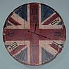 Красивые настенные часы United Kingdom (60 см.)