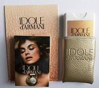 Мини-парфюм  в кожаном чехле Armani  Idole D`armani 20ml