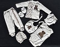 Детский подарочный комплект 7в1 для младенцев на рождение выписку крестины Louis Vuitton