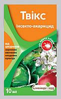 Твикс инсектоакарицид против вредителей Симейный Сад 10 мл