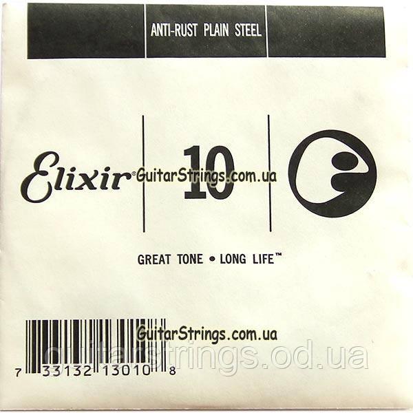 Струны Elixir 16552 Optiweb Nickel Plated Steel Light 10-46 1 set