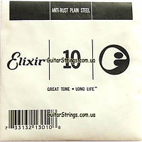 Струны Elixir 16552 Optiweb Nickel Plated Steel Light 10-46 1 set, фото 1
