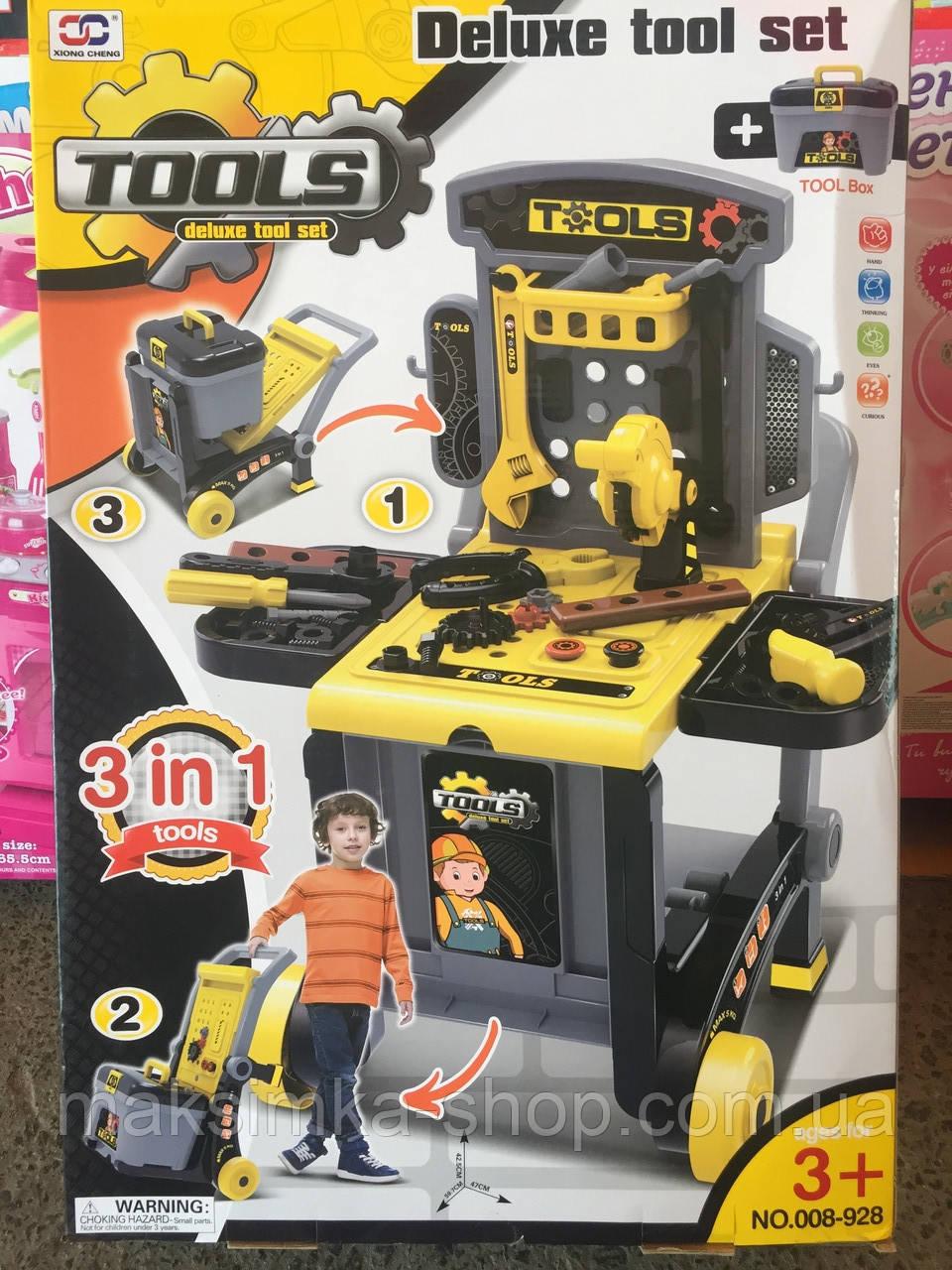 Набір дитячих інструментів на стійці 008-928