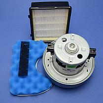 Комплект двигатель VCM K-70GU 1800W + набор фильтров для пылесоса Samsung (серии 6500), фото 2