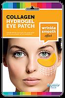 Колагенова маска - патч під очі з 24-каратним золотом та гіалуроновою кислотою Beautyface