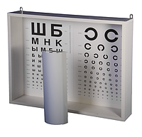 Осветитель таблиц для проверки зрения, аппарат Ротта медицинский АР-1М Завет