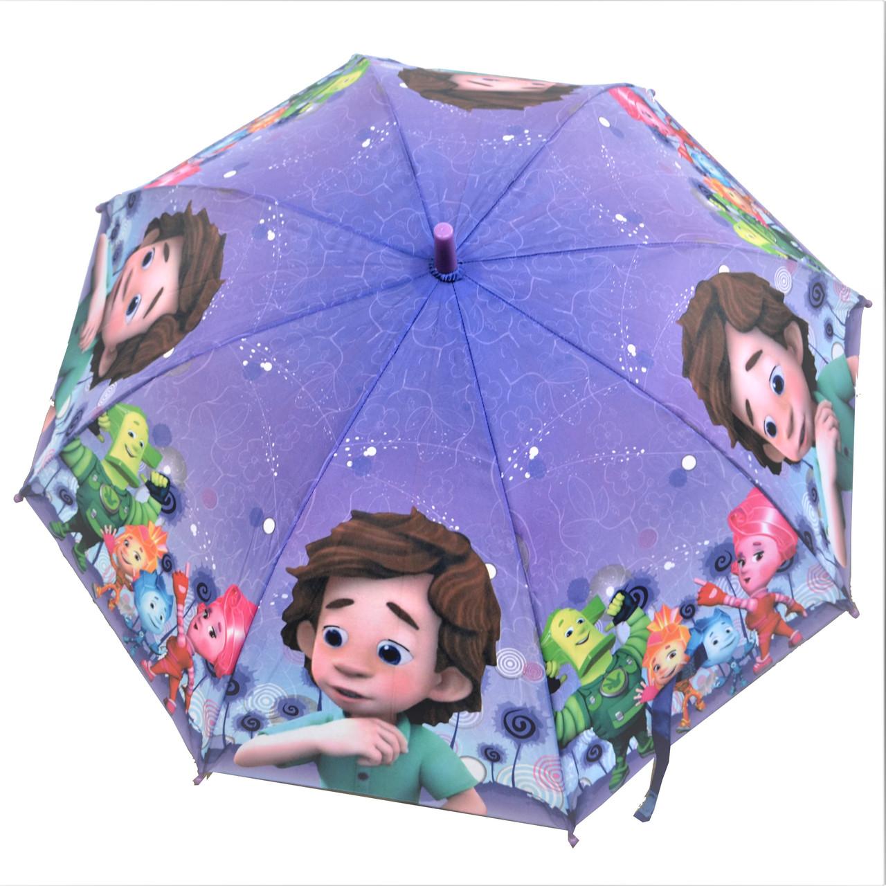 Зонтик детский фиолетовы Фиксики