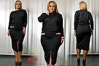 Костюм женский юбка + кофта батал, фото 1