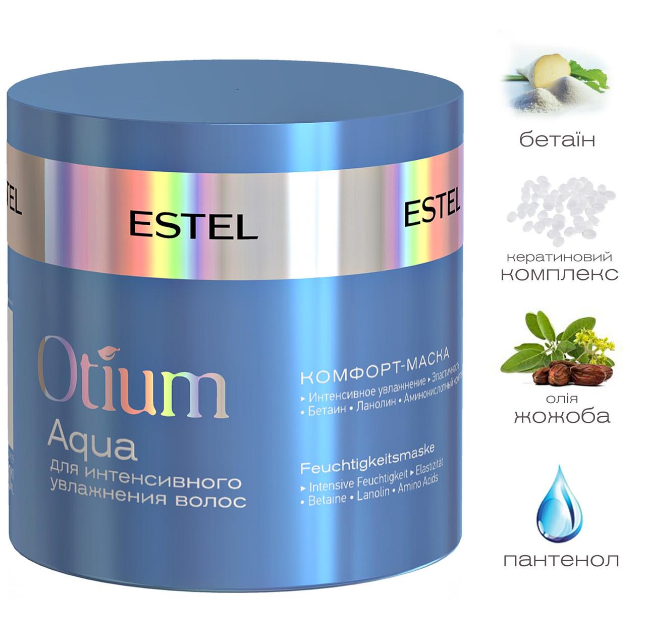 Маска для інтенсивного зволоження волосся 300 мл,Estel Otium Aqua