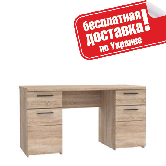 Письменный стол 2D2S Соло ВМВ Холдинг
