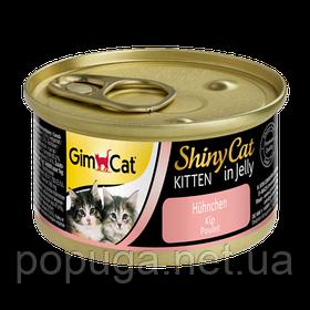 Консерви для кошенят Gimpet ShinyCat Kitten Курча, 70 г