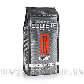 Кофе Egoiste Noir 250 г молотый