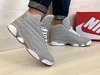 Кроссовки мужские в стиле Nike Air Jordan 13-Original код товара 4S-1050. Серые