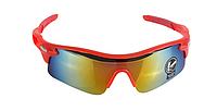 Солнцезащитные спортивные очки Robesbon (велоочки) красные