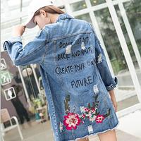 Женская джинсовая куртка рванка с вышивкой длинная синяя, фото 1