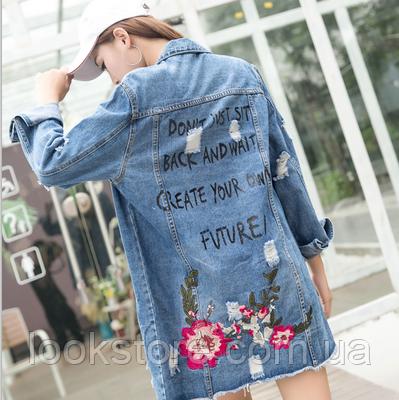 Женская джинсовая куртка рванка с вышивкой длинная синяя
