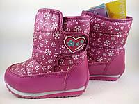 Сапоги детские, обувь зимняя, натуральный мех, Tom.m