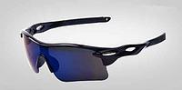 Солнцезащитные спортивные очки Robesbon (велоочки) с темно синим стеклом