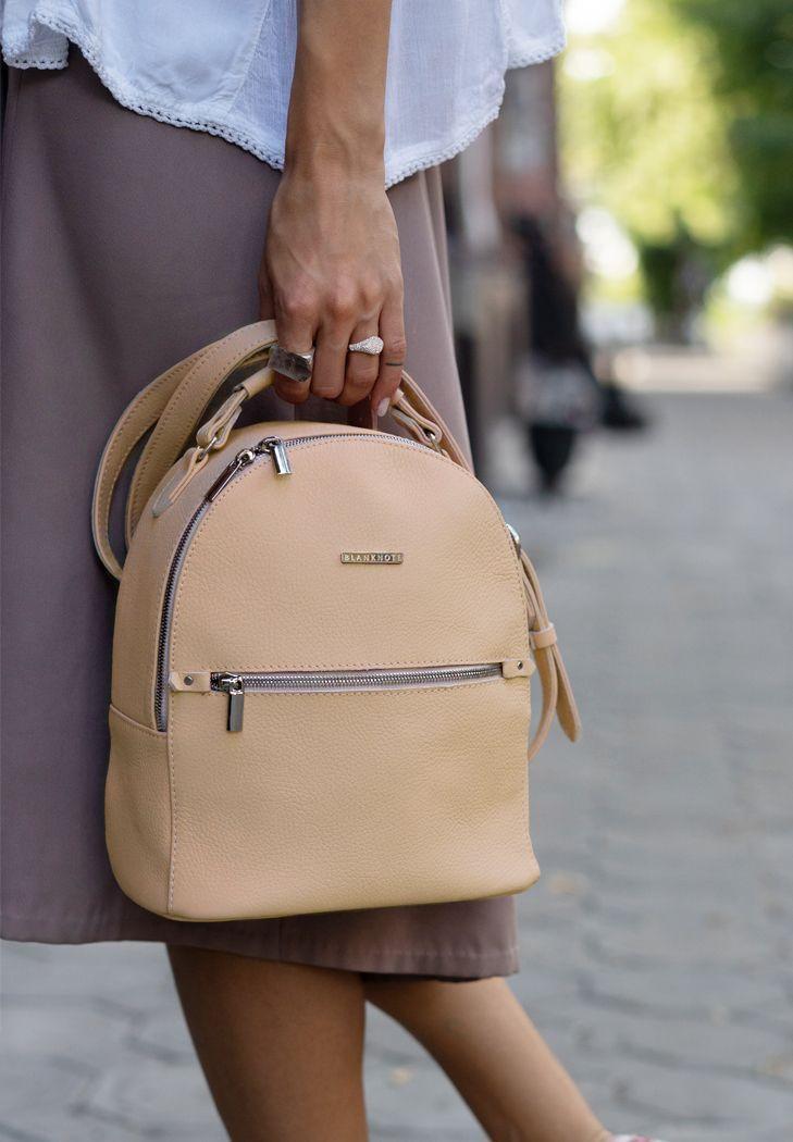 Рюкзак-сумка кожаный женский бежевый (ручная работа)