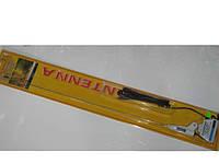 Антенна на водосток AN-138 Yellow