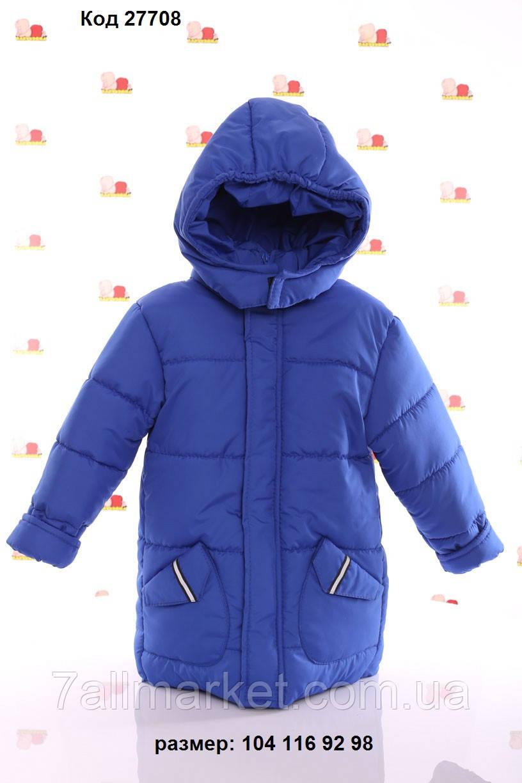 """Куртка евро-зима на мальчика на синтепоне, размеры 92-116 см Серии """"BABYKROHA"""" купить оптом в Одессе на 7 км"""