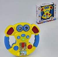 Руль музыкальный 60095 (48) в коробке
