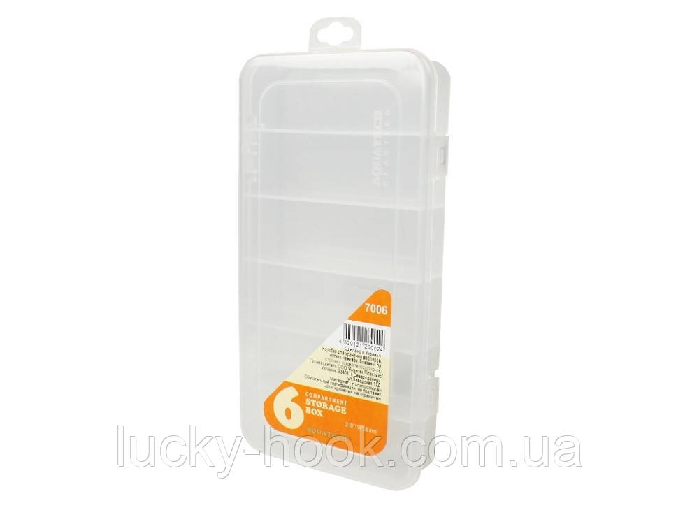 Коробка Aquatech 7006 (6 ячеек)