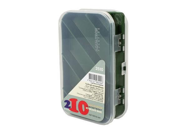 Коробка Aquatech 2510 2-х сторонняя, фото 2