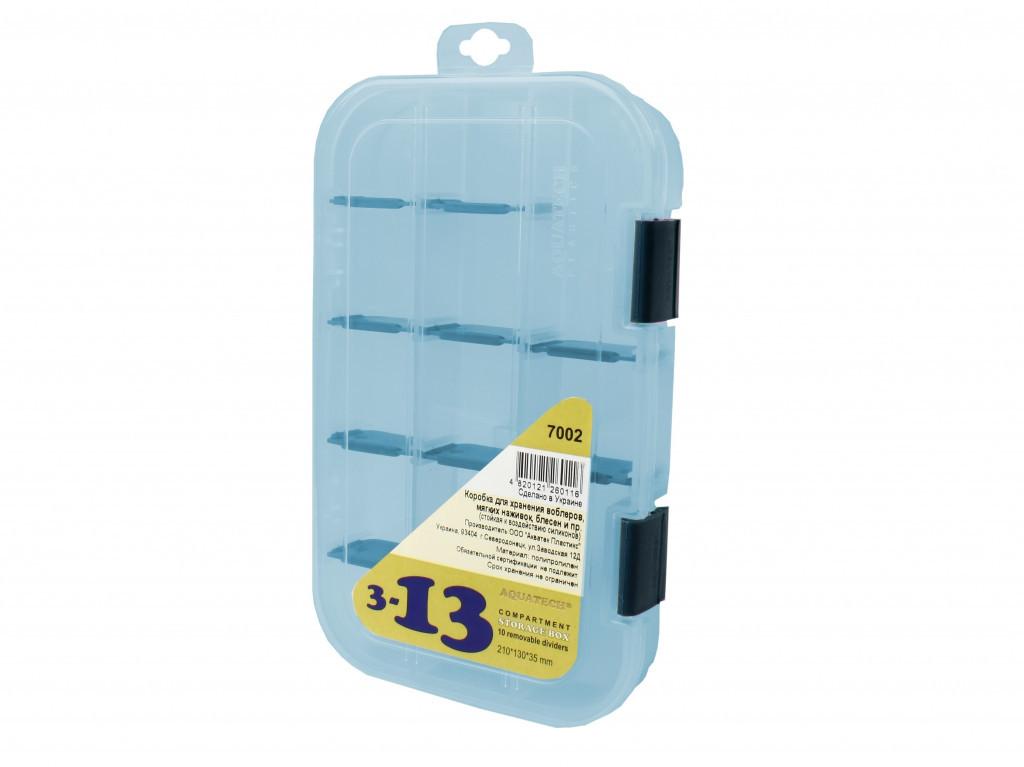 Коробка Aquatech 7002 (3-13 ячеек)