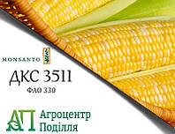 Семена кукурузы ДКС 3511 / DKC 3511 (ФАО 330)