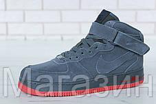 Зимние высокие мужские кроссовки Nike Air Force High Найк Аир Форс С МЕХОМ серые, фото 2