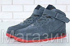 Зимние высокие мужские кроссовки Nike Air Force High Найк Аир Форс С МЕХОМ серые, фото 3