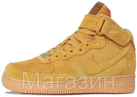 Зимние высокие мужские кроссовки Nike Air Force High Найк Аир Форс С МЕХОМ желтые, фото 2