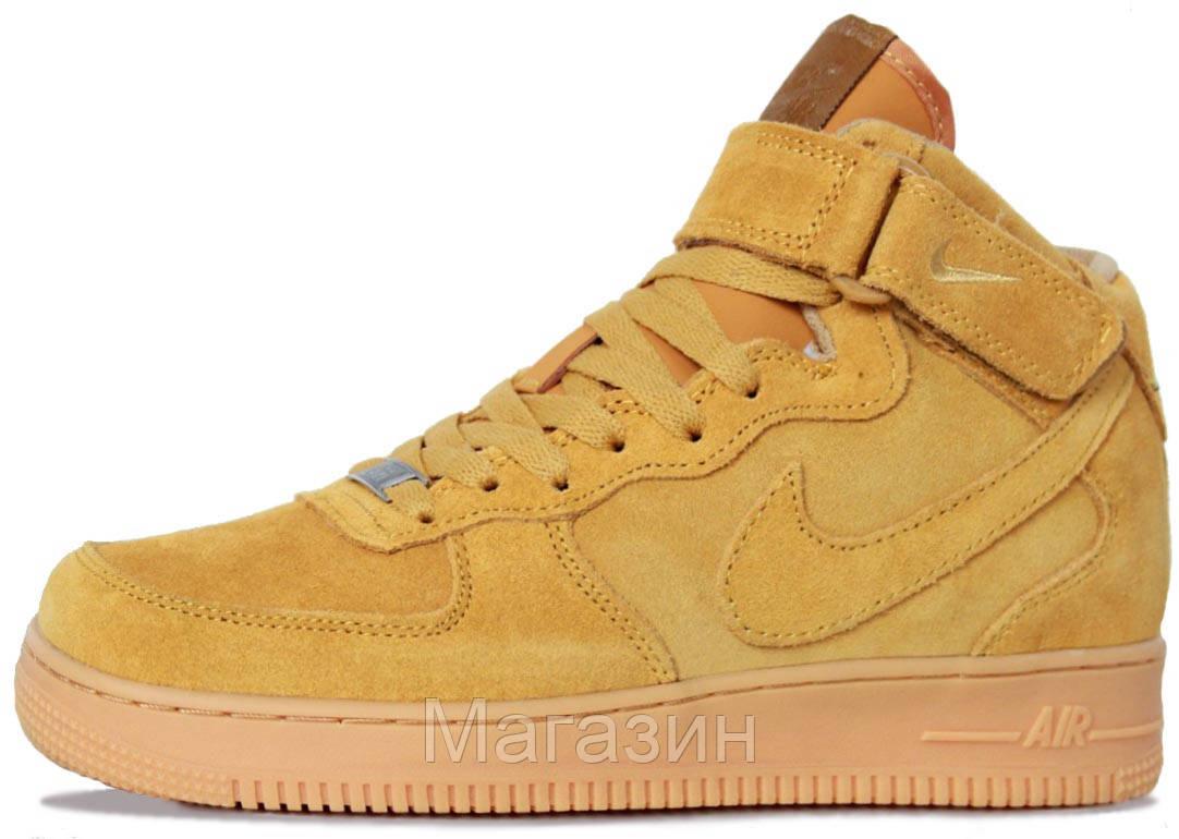Зимние высокие мужские кроссовки Nike Air Force High Найк Аир Форс С МЕХОМ желтые
