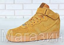Зимние высокие мужские кроссовки Nike Air Force High Найк Аир Форс С МЕХОМ желтые, фото 3
