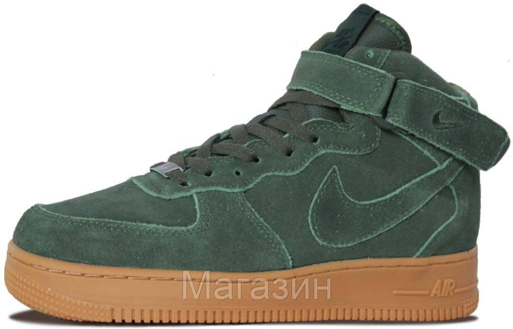 Зимние высокие мужские кроссовки Nike Air Force High Найк Аир Форс С МЕХОМ зеленые