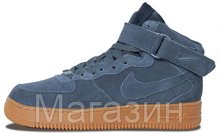 Зимние высокие мужские кроссовки Nike Air Force High Найк Аир Форс С МЕХОМ  серые, фото 74150ab2ad1